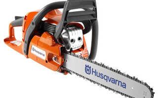 Бензопилы Husqvarna 137