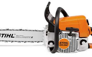 Зажигание штиль 250. Бензопила Stihl MS 250 — одна из лучших моделей полупрофессионального уровня