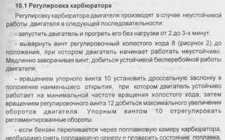 Регулировка карбюратора мотоблока: К 45, Нева, отрегулировать, устройство, китайского, снять