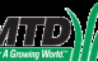 Культиваторы МТД (MTD)