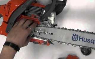 Ремонт шины бензопилы: своими руками, заточка, устройство, подобрать, как отремонтировать, установка