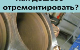 Присадки для восстановления двигателя