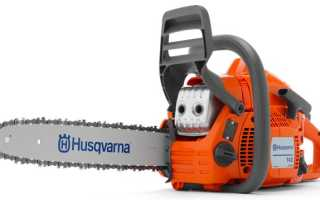 Цепь для бензопилы Husqvarna 140: цена, отзывы, 16
