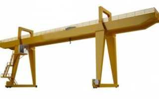 Козловой кран КК: 12.5, 20, 32, 25, 5, 6, 16, технические характеристики, цены