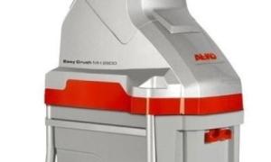 Измельчители Al-Ko – особенности, комплектация, технические характеристики