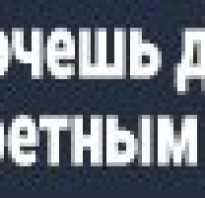 Газонокосилки АЛКО (AL-KO)