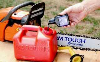 Пропорции масла и бензина для бензопилы: какое использовать, соотношение, как заливать, разбавить