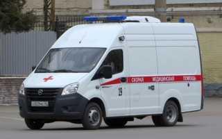 Габариты скорой помощи ГАЗель: Некст (Next), Бизнес, технические характеристики, цена