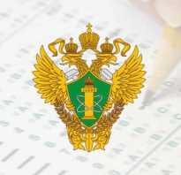 Регистрация крана в Ростехнадзоре: документы, автокрана, балок