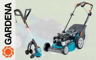 Триммер Гардена (Gardena): электрический, Comfortcut 450 25, отзывы, аккумуляторный, цены