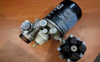 Осушитель воздуха КамАЗ: схема подключения, цена, установка (как поставить), неисправности