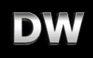 Минитракторы ДВ (DW) 150 PX, 160 ЛХ, 244 — характеристики, видео