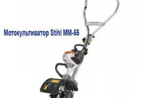 Культиватор Stihl ММ 55: отзывы, мотокультиваторы, технические характеристики, навесное оборудование, инструкция по эксплуатации