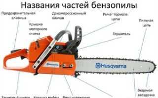 Ремонт бензопилы: принцип работы устройства и обслуживание своими руками