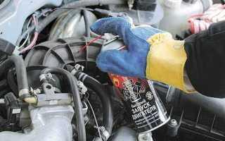 Быстрый запуск двигателя: «быстрый старт», особенности использования и принцип работы