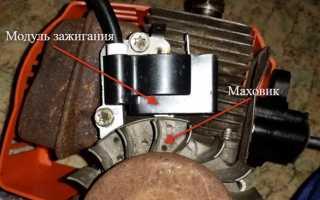 Как правильно выставить зажигание на триммере: регулировка зазора между магнето и маховиком