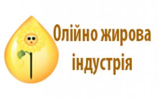 Масложировая Индустрия (19-21 сентября, Киев, Украина)