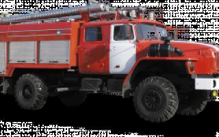 Пожарный Урал: 4320, 4066, 5540, АЦ-40, АЦ-55, технические характеристики, цены, аналоги