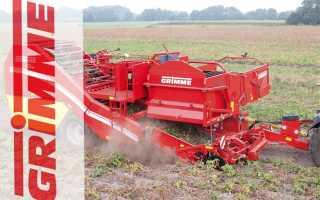 Картофельный комбайн Гримме (Grimme): DR 1500, SE 150-60, 75-30, BR 150, GT 170, картофелеуборочный, цена