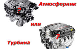 Атмосферный двигатель — Что это за двигатель