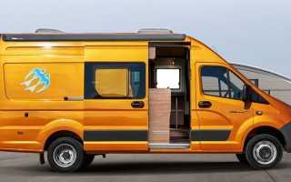 Автодом ГАЗель Некст (Next): цена, кемпер, Бизнес