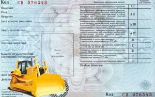 Права на бульдозер: какая категория нужна, обучение, машиниста, управление, получить