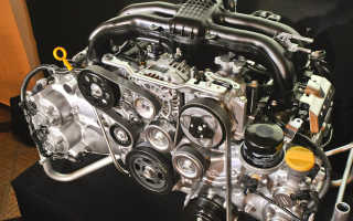 Двигатели Субару Форестер: Объем масла, ремонт, ресурс, тюнинг