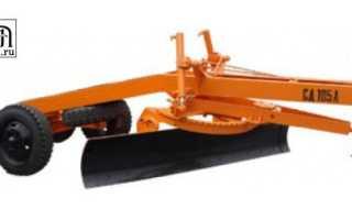Прицепной грейдер: СД-105 А, ДЗ-168, технические характеристики, цены