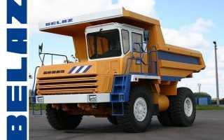 БелАЗ-7540 (Belaz): 75405, B, A, K, технические характеристики, электросхема, расход топлива, цена