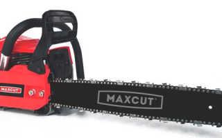 Бензопилы MaxCut (Макс Кат)